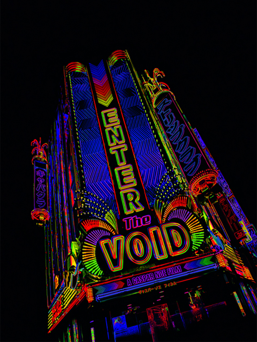 "enter the void film review Gaspar noé's ""enter the void"" takes viewers on a trippy out-of-body flight above tokyo through the point of view of a movie review 