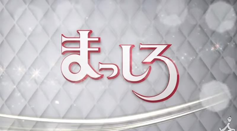 masshiro1